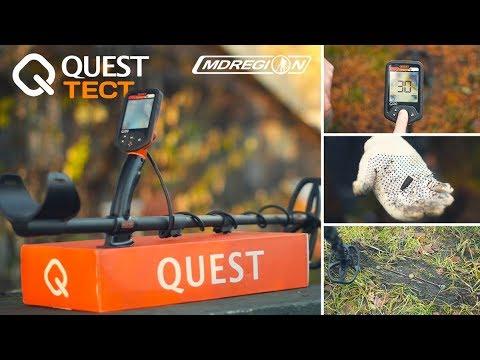 Quest Q20 / Все о металлоискателе. Обзор возможностей + тесты