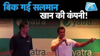 Salman Khan की कंपनी बिक गई!| Biz Tak