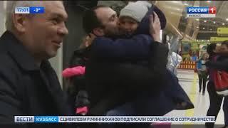 Сергей Цивилев взял на контроль ситуацию с кузбасскими туристами, которые не смогли вылететь из Кита