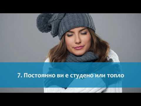 Проучване на диабетно стъпало Москва адрес