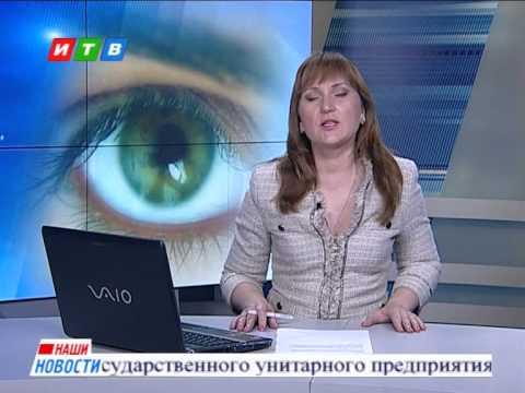Купить очки для зрения в самаре акции скидки