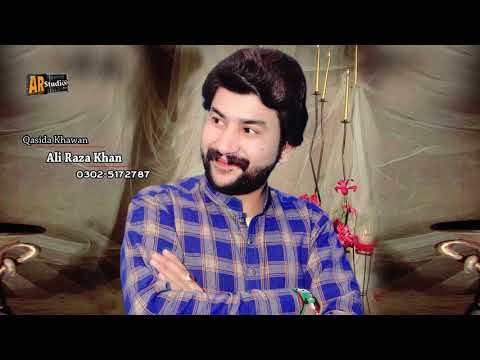 Qasida - Sano Changa Nai Lagda - Ali Raza Khan  -2019 HD