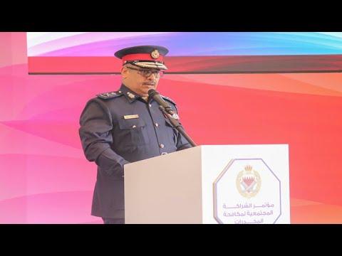 رئيس الأمن العام يفتتح مؤتمر الشراكة المجتمعية لمكافحة المخدرات 2019/9/24