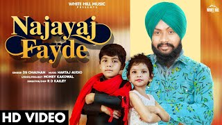 Najayaj Fayde (Full Song) | Ds Chauhan | New Punjabi Songs 2020 | White Hill Music