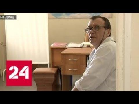 Ростовский врач, который ввел пациентке смертельную дозу обезболивающего, не признает вину - Росси…