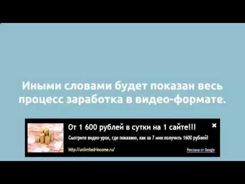 Деньги из дома зарабатывать деньги в интернете