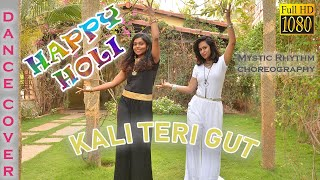 Kali Teri Gut   Dance Cover  Diljit Dosanjh Tribute To Asa Singh Mastana