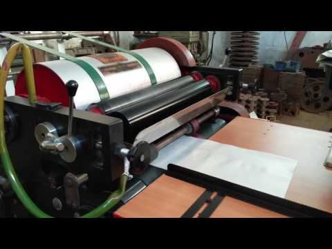 FIBC Bag Printing Machine