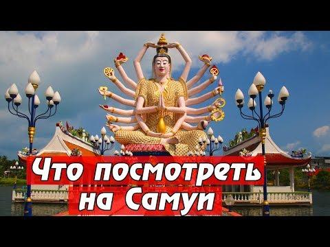Храмы николая чудотворца в белгородской области