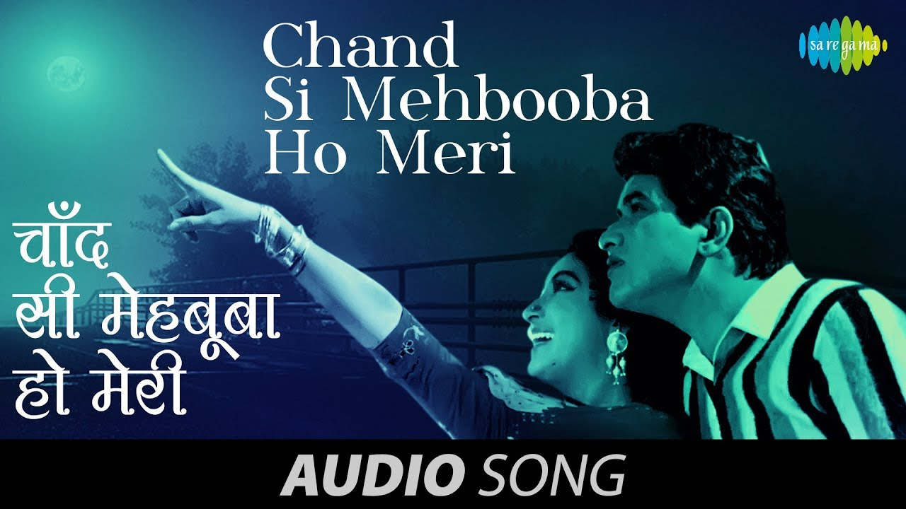 Chand Si Mehbooba Hindi lyrics