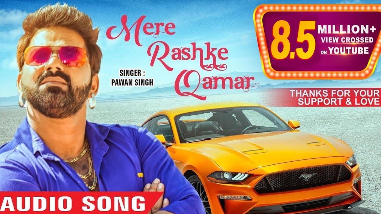 Mere Rashke Qamar Hindi lyrics