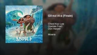 Moana OST, We Know The Way (Finale) Korean