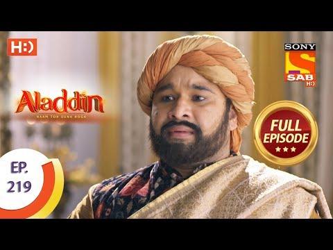 Aladdin - Ep 219 - Full Episode - 18th June, 2019