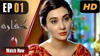 Kaffara | Aisha Khan, Aagha Ali And Madiha Iftikhar | Episode 01 | Aaj Entertainment