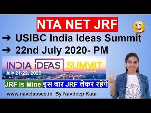 NTA NET JRF   USIBC India Ideas Summit 22nd July 2020- PM