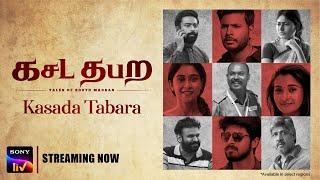 Kasada Thapara Trailer