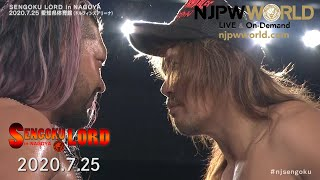 #njsengoku 日本語字幕・English subtitles