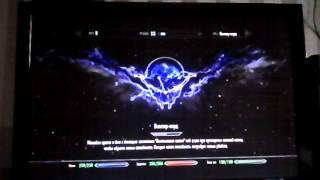 Обзор игры скайрим на Xbox 360