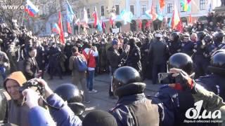 o1.ua - Драка антимайдана и Правого Сектора на Приморском бульваре / Новости Одессы