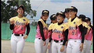 明るい 元気な 女子硬式野球部 全員 「全力◯◯」メイキング かわいい笑顔 ②