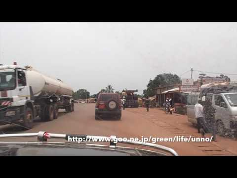 移動カメルーン Driving in Cameroon