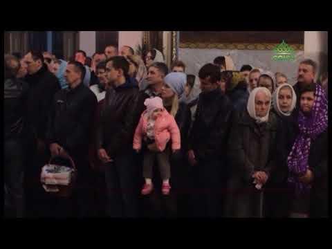 ВИДЕОРЕПОРТАЖ: В Жировичском монастыре встретили Светлое Христово Воскресение