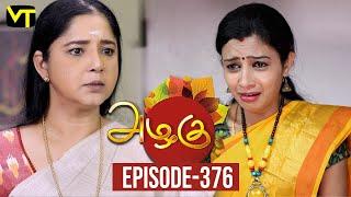 Azhagu - Tamil Serial | அழகு | Episode 376 | Sun TV Serials | 15 Feb 2019 | Revathy | VisionTime