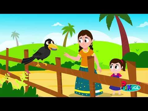 Kaka Kaka Tamil Rhymes | PixiceTV_Kulanthai_Pattu | காக்கா காக்கா குழந்தைகள் பாடல்