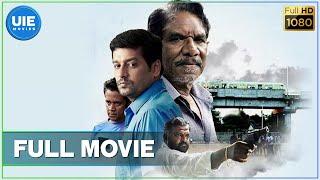 Rajathandhiram HD full movie with subtitle