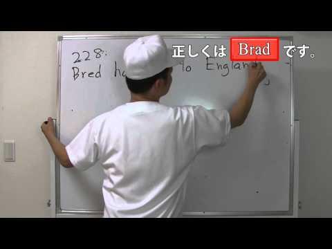 鈴木の英語 1000本ノック#021(225〜229)