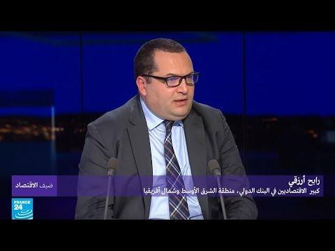 العرب اليوم - شاهد: أثر العقوبات الأميركية على الاقتصاد الإيراني وعلى القطاع النفطي