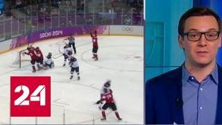 Вопрос закрыт: игроки НХЛ не примут участия в Олимпиаде-2018 в Пхенчхане