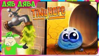 Приключения маленькой капельки воды в игре Tiny Hope Free #1. Капля друг Красного шарика. Мультик