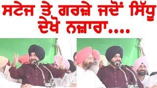 Navjot Singh Sidhu Gurdaspur/jakhar De Haq Ch Bole Sidhu/@$watch And Share Video