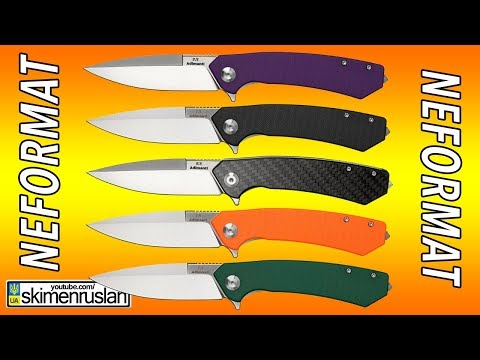 Нож NEFORMAT - SKIMEN DESIGN