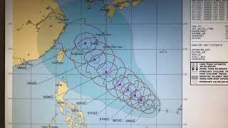 2018年台風25号の今後の進路について