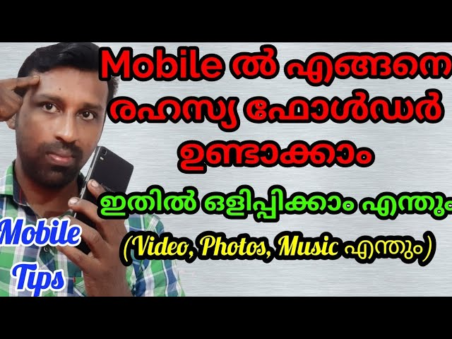 How to Create Secret Folder in Mobile And Hide any Secret Files (Malayalam)