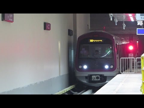 Bangalore Metro Route Planner | Atlas