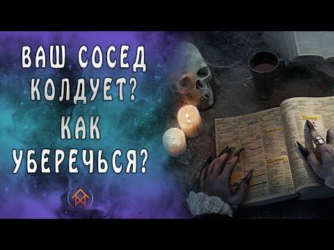 Черная магия ритуалы читать