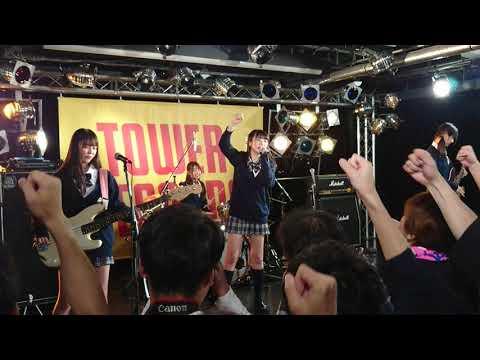 たけやま3.5『LIVE ALIVE』タワレコ渋谷ライブ(アンコール)
