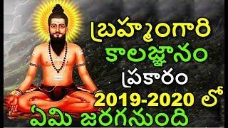 Potuluri Veera Brahmendra Swamy - Video hài mới full hd hay