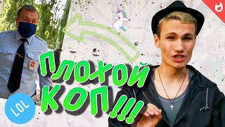 НЕЗАКОННОЕ ЗАДЕРЖАНИЕ Видеоблогера  Новороссийска. Что делать если вас незаконно задержала полиция?