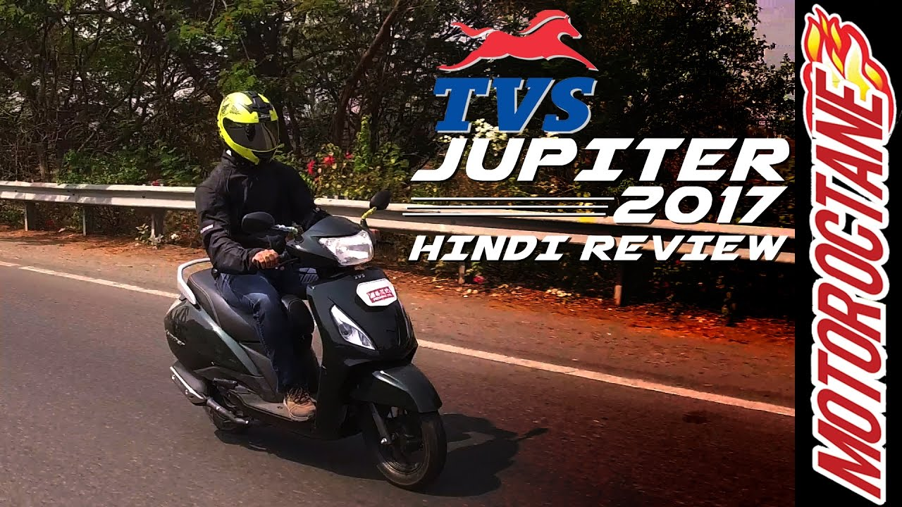 Motoroctane Youtube Video - ??? ?????? ?????? ???? ?????? - New TVS Jupiter 2017 Review - HINDI