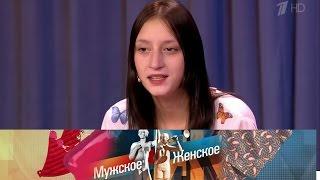 Мужское / Женское - Детки. Выпуск от23.11.2016