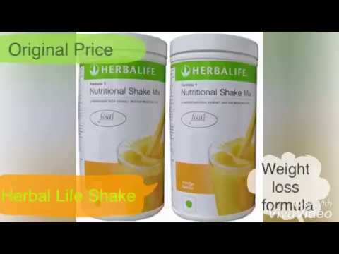 mp4 Nutritional Shake Mix Price In India, download Nutritional Shake Mix Price In India video klip Nutritional Shake Mix Price In India