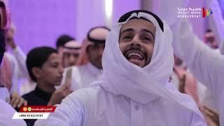 تحميل اغاني خلص حنانك و خاتم يماني دوتوعيدروس العيدروس وعلي عويس #تصويرنا زواج حسن بن محفوظ MP3