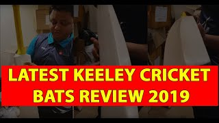 LATEST Keeley Cricket Bats Review 2019 | Cricket Store Online