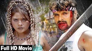 2017 ka sabse hit Bhojpuri Film | Khesari Lal Yadav | Full Bhojpuri Film || Chhath Speical ||