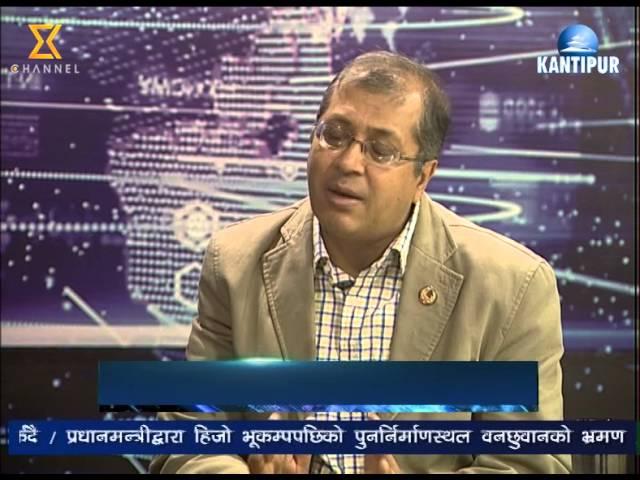 Rise and Shine interview with Rajan Bhattarai 27 Mar