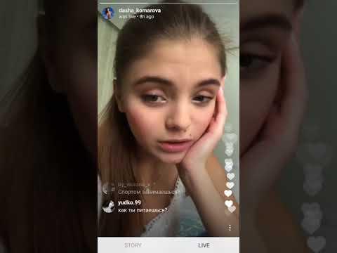 Russian cute teen model Dasha Komarova